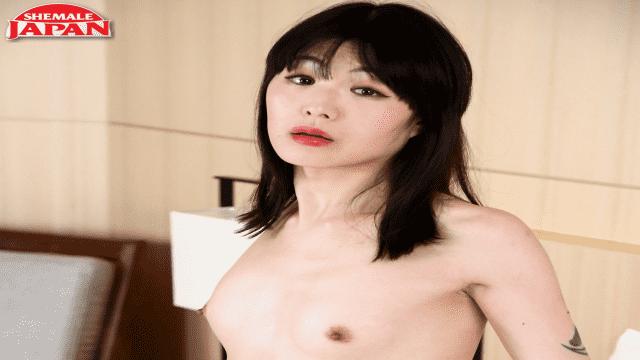 Shemale Japan - Yoko Arisu 17 - Japanese AV Porn