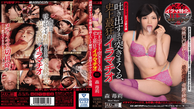 MGirls'Lab MISM-083 Mairi Mori Indonesia Bokep Pierce Until Spits, The Most Crazy Elephantio Morishigori Ri - Japanese AV Porn