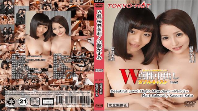 AV Videos Tokyo-Hot n1244 TOKYO HOT W SURUKAI Mari Kasumi Kato Part 2 Mari and Kasumi