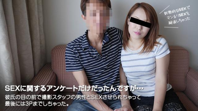10Musume 090916_01 Kanon Tachibana - Japanese Adult Videos - Japanese AV Porn