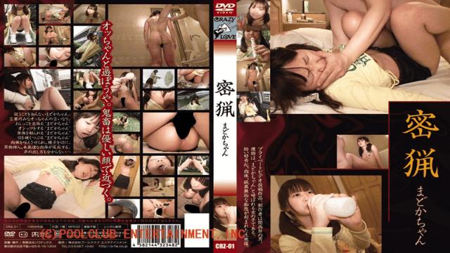 Mellow Moon CRZ-001 Poaching Madoka-chan - Japanese AV Porn