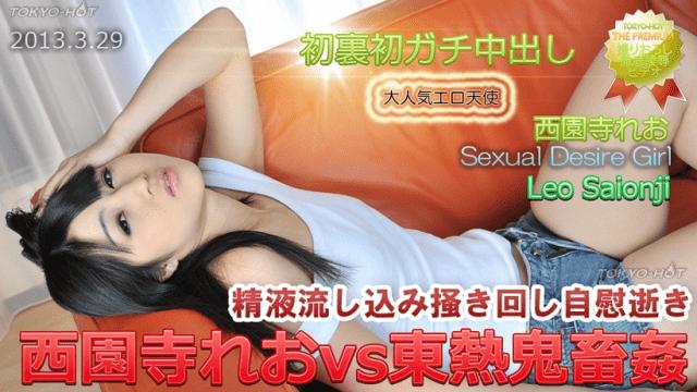 AV Videos Tokyo-Hot n0836 Reo Saionji Girl Sexual Desire