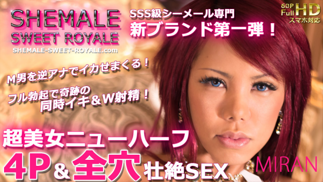 Heydouga 4165-001 Meilan - Ultra beauty Transsexual · 4P all hole SEX - Japanese AV Porn
