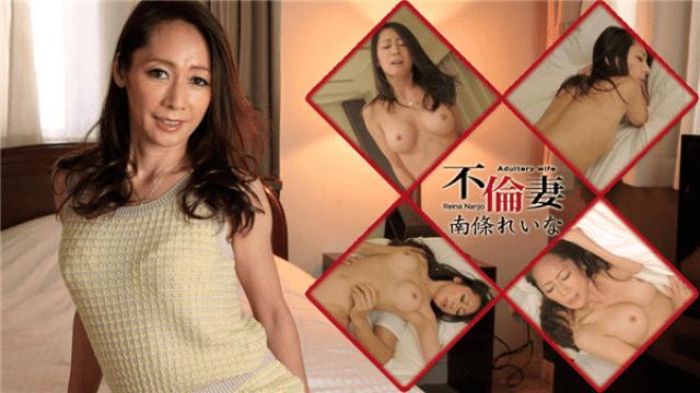 Heydouga 4030-PPV 2085 AV 9898 Nanjo Reina Infidelity wife - eastern AV Porn