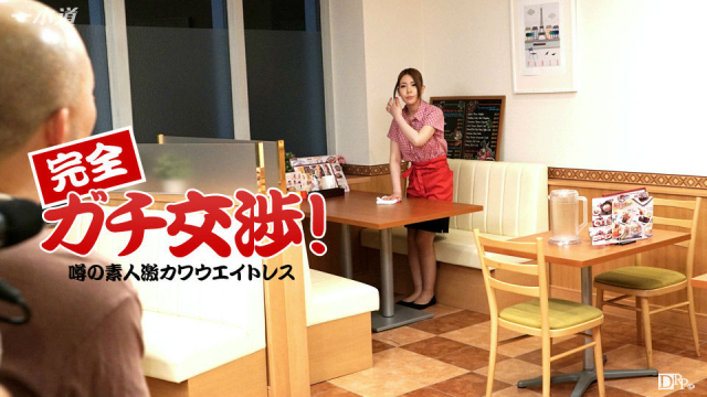 1pondo 120415_201 - Mio Osora - Asian Porn Video - Japanese AV Porn