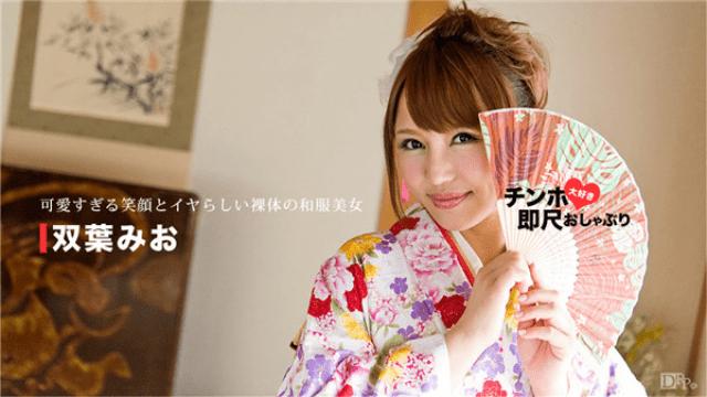 Caribbeancom 022417_002 Miha Futaba  Japanese clothes who made a delicious body beauty - Japanese AV Porn