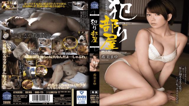 Attackers SHKD-725 Fuck Chamber Mayu Nozomi - japanese AV Porn