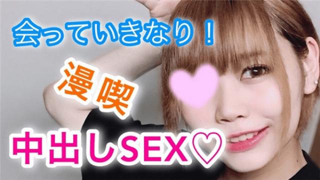 FC2 PPV 892383 Even a 20 12 months old animated otaku women wearing a comedian cum inside intercourse - eastern AV Porn