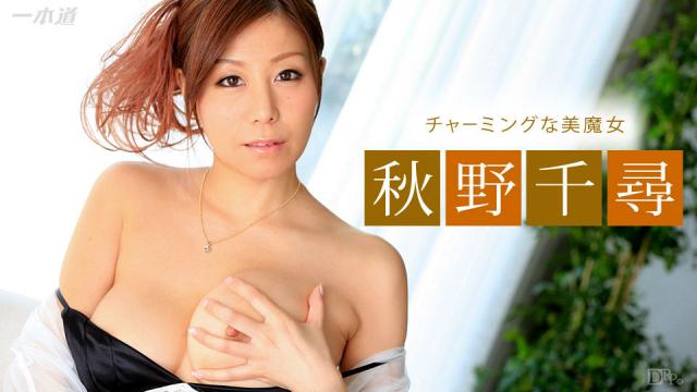 1pondo 012616_233 - Chihiro Akino - Asian Porn Video - Japanese AV Porn