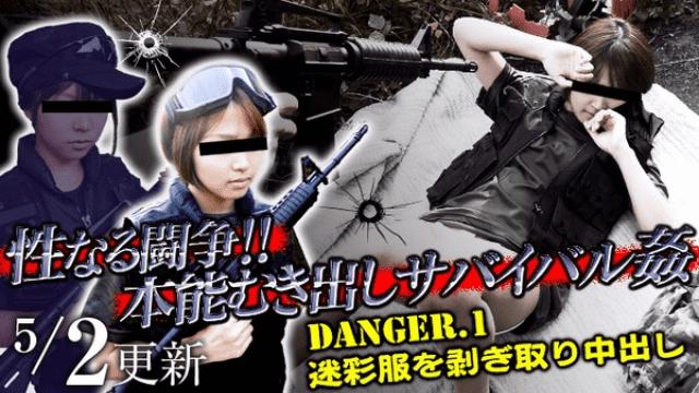 Mesubuta 140502_792_01 Female swine fighting struggle! Instinctive bare survival rape - - Japanese AV Porn