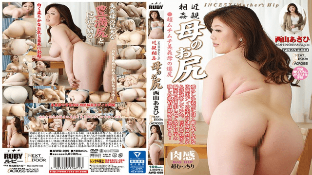 Ruby AWD-099 Asahi Nishiyama A son with a smiley and lovely mother-in-law witnesses the affair scene. The victim who rocks big tits and thrusts the explosion and pants panties - Japanese AV Porn