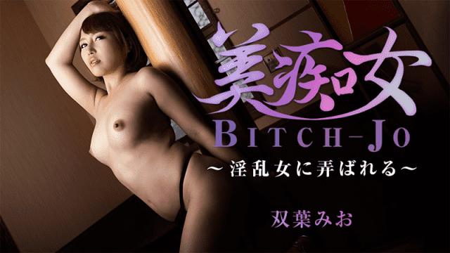 Heyzo 1449 Mio Futaba Lovely Lady Playful by a Horny Woman - Japanese AV Porn