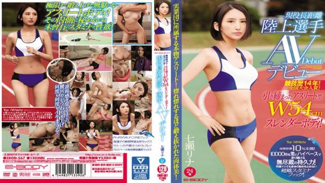 E-BODY EBOD-567 The Competition 14 Years!National Tournament Prize Toned Athlete Type W54cm Slender Body - Japanese AV Porn