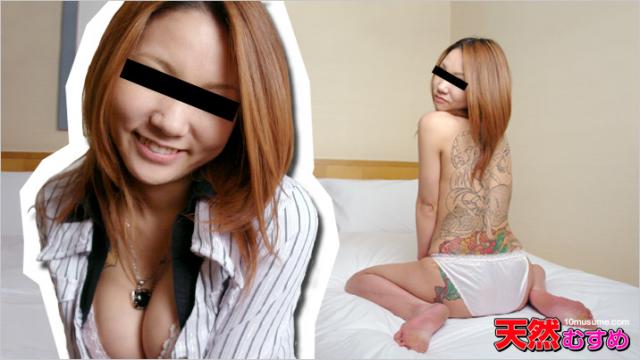10Musume 082313_01 Hiromi Mizushima - Japanese Adult Videos - Japanese AV Porn