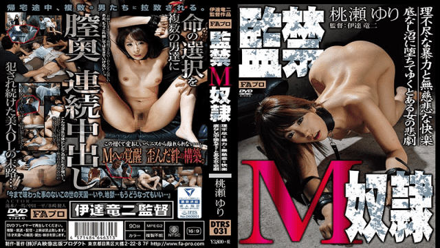 AV Videos FA Pro DTRS-031 Yuri Momose Confinement Of A Masochist Sex Slave Witness The Tragedy Of A Woman As She Endures Unreasonable Brutality And Merciless Pleasure As She Sinks Into The Bottomless Pit of Immorality
