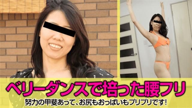 Caribbeancom 050317_002 Yuuri Minegishi Married woman practicing vaginal pressure with belly dance - Japanese AV Porn