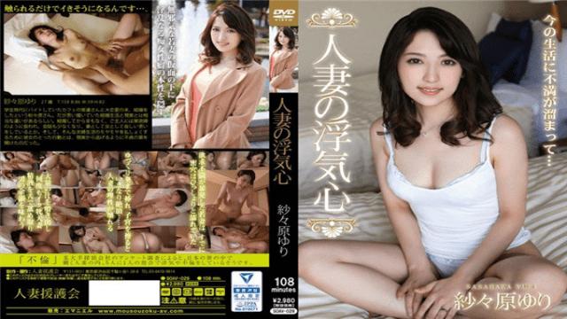 AV Videos CovetingWifeGroup/Emanuel SOAV-029 FHD Yuri Sasahara Married Wife's Cheating Heart