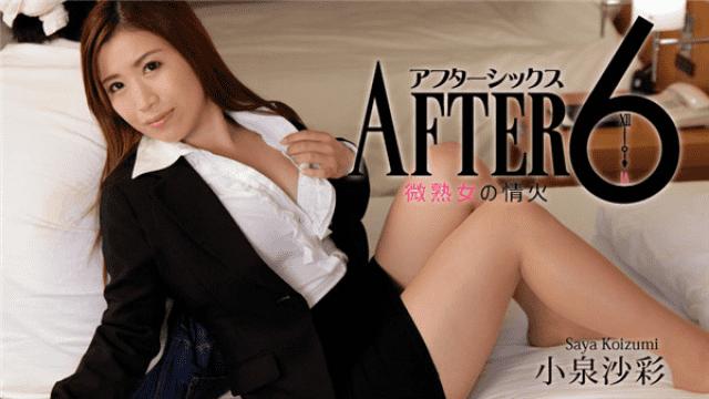 HEYZO 1404 Koizumi Taka After 6 - Milf lady's fire - japanese AV Porn