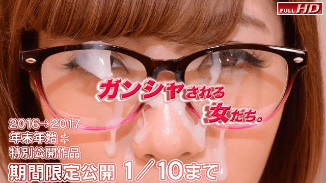 Gachinco GACHI-1082 AMINA - Japanese AV Porn