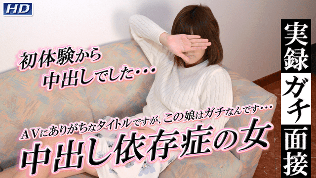 AV Videos Gachinco gachi 1085 MIHONO  Japanese Amateur Girls Reality Gachi Interview 128