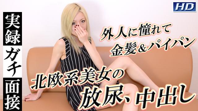 Gachinco gachi1027 - Ria - Full Asian Porn Online - Japanese AV Porn