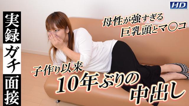 Gachinco gachi1048 - Hiromi - Full Asian Porn Online - Japanese AV Porn