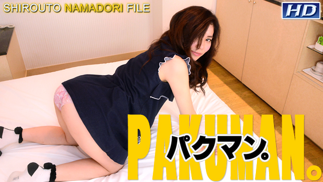 AV Videos Gachinco gachi1056 - Anri - Asian Adult Videos