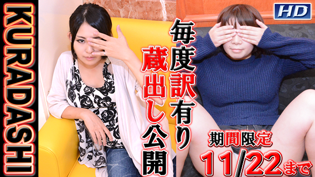 Gachinco gachi1065 Kumiko, Kana - Asian Porn Streaming - Japanese AV Porn