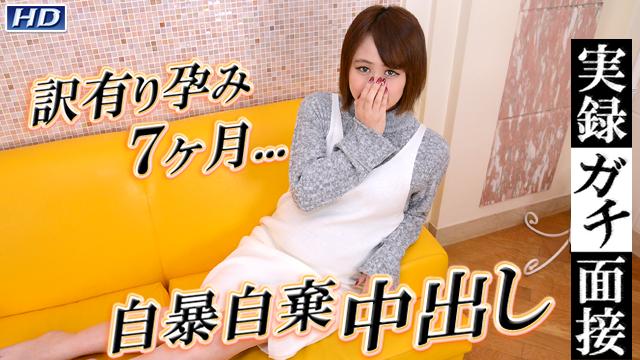 Gachinco gachi1070 Youko - Japan Sex Porn Tubes - Japanese AV Porn