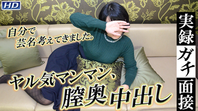AV Videos Gachinco gachi1072 Yume - Japanese Adult Videos