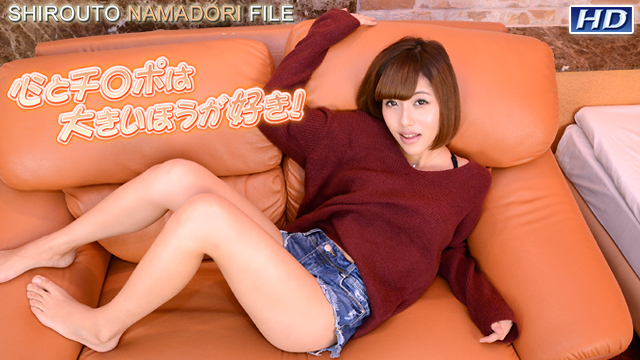AV Videos Gachinco gachi1076 Amina - Japanese 21+ Videos