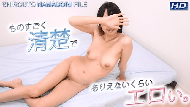 Gachinco gachi1093 EVE - Japanese AV Porn