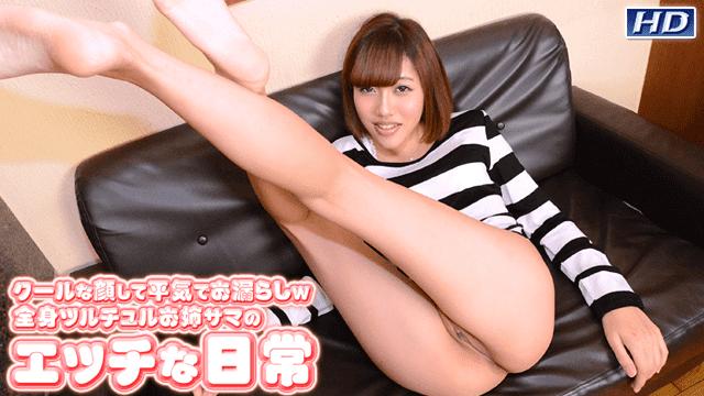 Gachinco gachi1096 AMINA - Japanese AV Porn