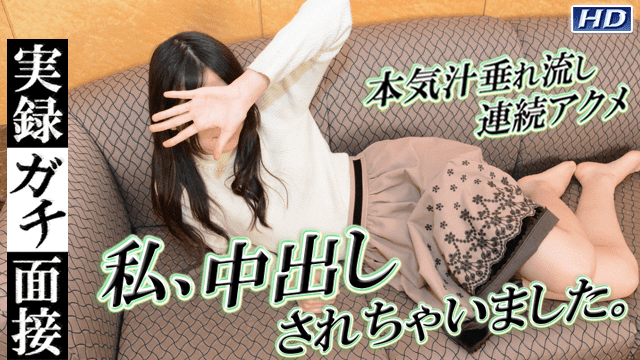 AV Videos Gachinco gachi1099 GACHINCOCOM Japanese Amateur Girls  MAYUKO