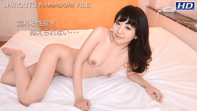 Gachinco gachi1107 KANON Japanese Amateur Girls - Japanese AV Porn