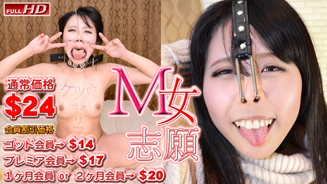 AV Videos Gachinco PPV 1084 Keiko woman volunteered Special Edition