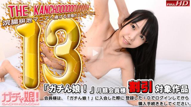 Gachinco PPV-1092 Eve other THE KANCHOOOOOO - Japanese AV Porn
