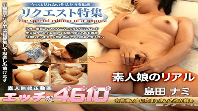 H4610 ki170225 Request Work Collection Request - Japanese AV Porn