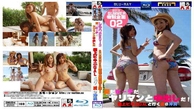 AV Videos Heydouga 4017-143 Part 2 -  Ayumi Hikaru - beach summer bimbo! -best bikini GAL