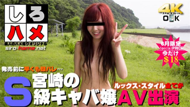 Heydouga 4017-214 Miyazaki - JAV Uncensored - Japanese AV Porn