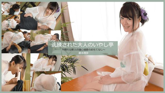 Heydouga 4030 PPV1956 RISA SUZUKI idol - Japanese AV Porn