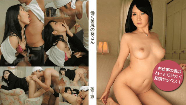 Heydouga 4030-PPV1967 AV9898 Ichie Aoi  HeyDouga Pay in keeping with View - jap AV Porn