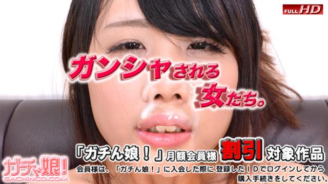 Heydouga 4037-1081 P9 - Kotomi - Porn Tubes Streaming & Download - Japanese AV Porn