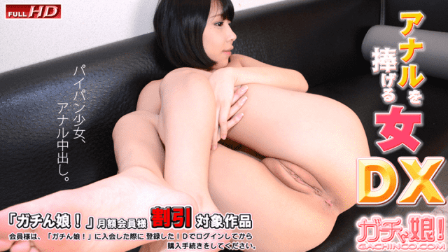 HeyDouga 4037-1088 NANA - Japanese AV Porn