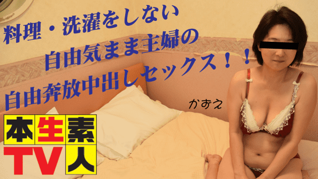 AV Videos Heydouga 4083-PPV376 Kazue HeyDouga Pay Per View