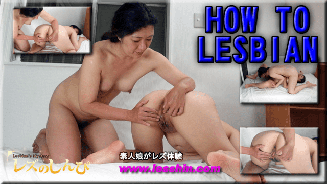 Heydouga 4092-PPV531 Haruna Yui HeyDouga Pay consistent with View - jap AV Porn