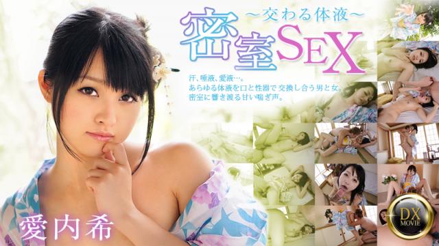 [Heyzo 0097] Behind closed doors de Sex ~ intersect body fluids - - Rina Nozomi - Japanese AV Porn