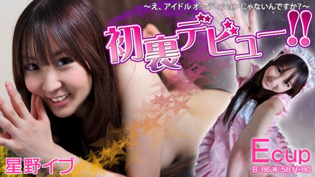 [Heyzo 0123] Ibu Hoshino Wasn't it an Audition for Modeling??? - Japanese AV Porn