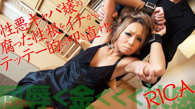 Heyzo 0173 Rica Spanking a Naughty Gal -Rica's Case - Japanese AV Porn
