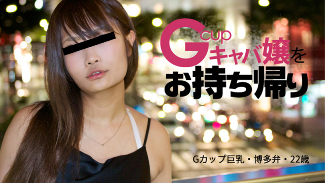 AV Videos Heyzo 0196 Momoka Aizawa Let's Take Home the Cute Hostess and Screw!